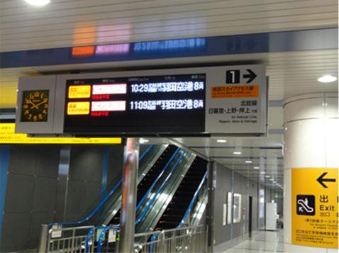 Naritahanedaexp
