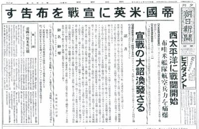 Asahi1941129