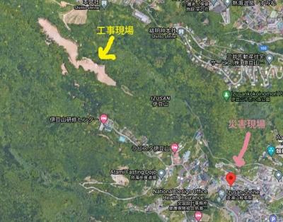 Atami20217